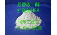 1,3-Bis (2-hidroxietoxi) benzeno, extensor de cadeia de glicol aromático HER-sólido