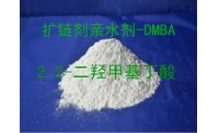 Ácido 2,2-bis (hidroximetil) butírico   Agente hidrofílico extensor de cadeia DMBA