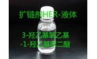 3-Hidroxietiloxietil-1-Hidroxietilbenzenodieno   Extensor de Cadeia HER-Líquido