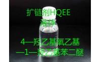 4-Hidroxietiloxietil 1-Hidroxietilbenzeno Diéter   Extensor de Cadeia HQEE-Líquido