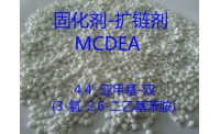 4,4'-Metileno-bis (3-cloro-2,6-dietilanilina)   Agente de Cura Extensor de Cadeia MCDEA