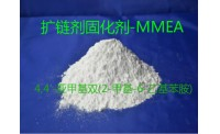 4,4'-Metilenobis (2-etil-6-metilanilina)   Agente de cura extensor de cadeia MMEA