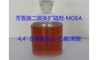 4,4'-Metilenobis (2-Etilbenzenamina)   Extensor de Cadeia Diamina Aromático MOEA