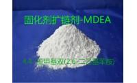 4,4'-Metilenobis (2,6-dietilanilina)   Agente de Cura Extensor de Cadeia MDEA