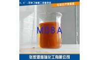 4,4'-Metilenobis (N-sec-butilanilina)   MDBA