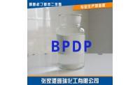 Éster trifenil fosfato butilado (BPDP-71B)