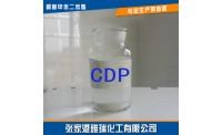 Fosfato de Cresil Difenil (CDP)