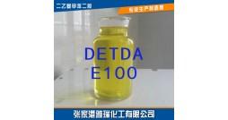 ديثيل التولوين ديامين (DETDA)