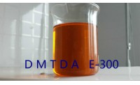 Dimethyl Thio-Toluene Diamine (DMTDA)