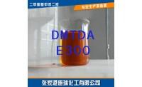Dimetil tio-tolueno diamina (DMTDA)