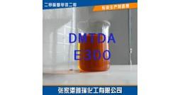 ثنائي ميثيل ثيو تولوين ديامين (DMTDA)