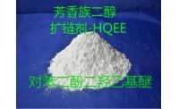 Éter bis (2-hidroxietil) de hidroquinona   Extensor de cadeia de glicol aromático HQEE-sólido