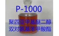 Poli (1,4-Butanodiol) Bis (4-Aminobenzoato)   P-1000
