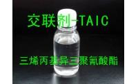 Isocianurato de trialil   Crosslinker TAIC