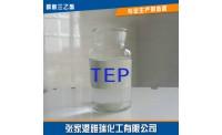 Fosfato de trietila (TEP)