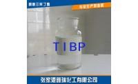 Fosfato de triisobutila (TIBP)