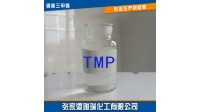 Fosfato de trimetila (TMP)