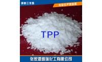 Fosfato de Trifenila (TPP)
