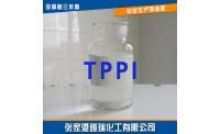 Trifenil Fosfito (TPPI)
