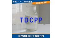 Tris (1,3-Dicloro-2-Propil) Fosfato (TDCPP)