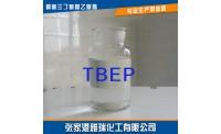 Fosfato de tris (butoxietil) (TBEP)